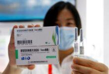 Photo of Coronavirus: El Ministerio de Salud comienza la distribución de la vacuna Sinopharm en todo el país