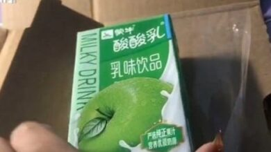 Photo of Compró por internet un iPhone de U$S 1.500 dólares y recibió un tetra brik de yogur de manzana